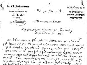 Letter from Moshe Rosenblatt to ITO president Israel Zangwill, Kiev 1905. From the Central Zionist Archives. (p. 143)