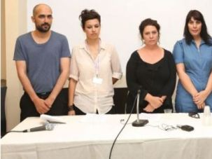 A Break in The Action:Directors at the Jerusalem Film Festival called for peace earlier this month