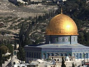 Jerusalem: Ruchama King Feuerman needed to find out whether there are bathrooms on the Temple Mount for her book, ?In the Courtyard of the Kabbalist.