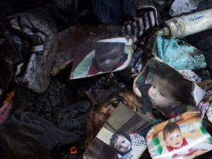 Photos of Ali Dawabsheh, toddler killed in West Bank arson.