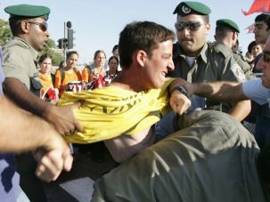 Evacuation Demonstration: Amnesty appears likely for those arrested in protests against Prime Minister Ariel Sharon?s disengagement of 2005.