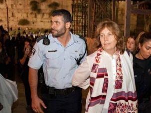 Anat Hoffman the chair of the Women of the Wall was arrested for wearing a tallis while praying at the Kotel.