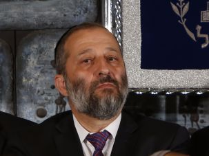 Shas party chairman Aryeh Deri was approved to serve as Israel's interior minister more than two decades after resigning from the same position over corruption charges.