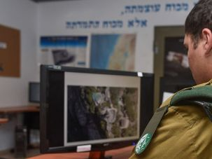 An autistic Israeli soldier deciphers satellite images