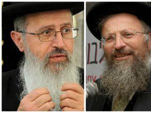 Rabbi Avraham Yosef (left), Rabbi Shmuel Eliyahu