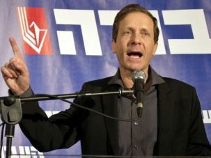 Isaac Herzog declaring victory in Israeli Labor primary