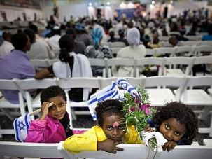 New Jewish immigrants during a welcoming ceremony after arriving on a flight from Ethiopia.