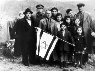 A photo of some of the Jews of Nicandro.