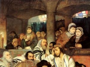 ?Jews Praying In The Synagogue On Yom Kippur? by Maurycy Gottlieb (1878).