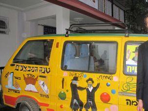 Israeli India: Hummus, Habad and Happiness on a Himalayan Hillside.