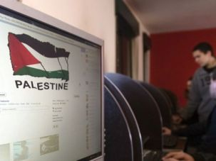 Online: Sites like Facebook will play a larger role in getting across the images and sentiments of the conflict.