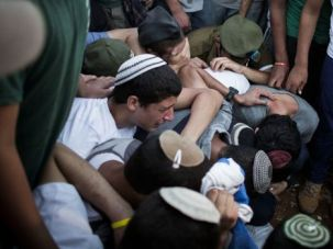 Mourning: The funeral of Naftali Fraenkel.