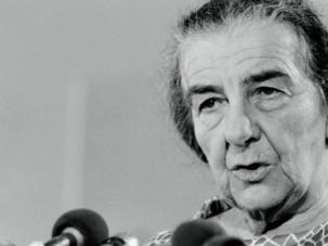 Yehuda Avner served under Golda Meir.