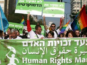 On the March: Several thousand Israelis took part in what was billed as Israel?s ?first-ever Human Rights March? in Tel Aviv on December 11.