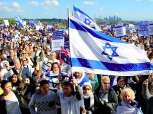 Raising the Flag: A Pro-Israel rally in Sydney, Australia this summer.