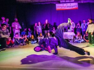 A dancer competes at the ?Prove Yourself B-Boy Jam? in Jerusalem.