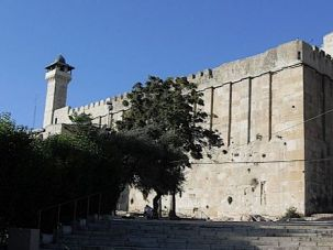 Site of Shooting: The tomb of the Patriarchs near Hebron is typically closed to Jewish visitors. The holy site is opened for prayer during Sukkot.