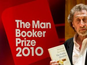 Preaching to the Unforgiven: Man Booker Prize-winning author Howard Jacobson recently delivered this speech at the B?Nai Brith World Center in Jerusalem.