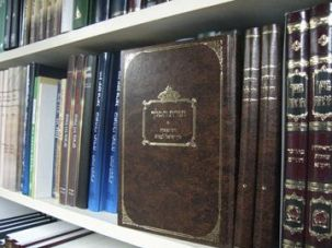 On the Shelf: The Pomeranz Bookseller in Jerusalem is among the bookstores that are selling copies of ?The King?s Torah.?