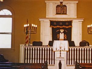 Service Interruption: During Kol Nidre, two Torah scrolls fell from the ark on to the bimah at Beth Israel in Asheville, N.C. The shul, like others before, must determine how to move forward.