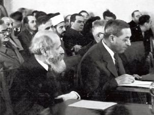 Bearing Witness : Judah Magnes (center) testifies with Martin Buber (left) at the Anglo-American Committee of Inquiry in Jerusalem in 1946.