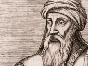 Who Was the Sagest of Them All: Maimonides installed Greek philosophy at the heart of Judaism.