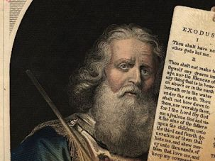 Writing The Bible: The Torah is actually a redaction of texts, threaded together from different traditions.