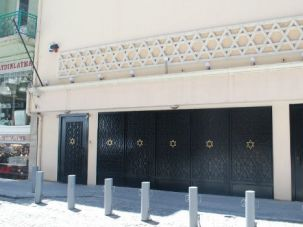 Worship: Neve Shalom is one of the rare synagogues in Turkey still in regular use.
