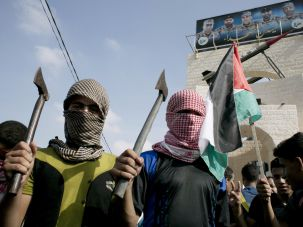Palestian uprising: protest in Gaza.