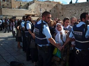 Prayer Protest: Last month?s service held by Women of the Wall at the Kotel drew massive protests by the Haredi community.