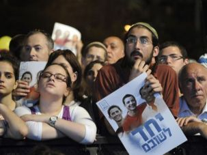 Before Hope Was Lost: A rally in Tel Aviv for the kidnapped boys on June 29, a night before their bodies were discovered.