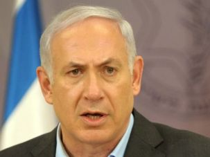 Firm Response: Prime Minister Benjamin Netanyahu vowed to hit back after terrorists killed at least seven Israelis.
