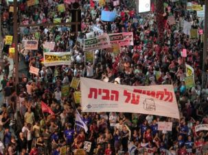 Huge Protests: An estimated 450,000 people joined protests for social justice in cities across Israel.