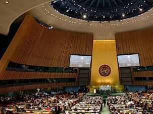 Destination Point:  The effort to get world recognition of Palestine will play out in September at the United Nations General Assembly.