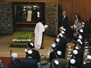 Synagogue: Inside the main Sephardic synagogue in Madrid at a 2006 ceremony attended by the Spanish king and queen.