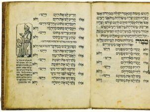 A copy of the 1556 Prague Haggadah.