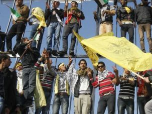 Fatah Force: Gaza Palestinians hold first rally for the Fatah faction in five years since Hamas seized control of the enclave in a bloody takeover.