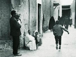 Streetscape: A view of the Jewish quarter in Isfahan, taken in 1973.