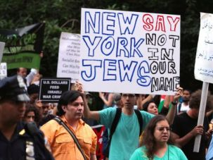 Not in Our Name: New Yorkers rally against Israeli war in Gaza in lower Manhattan.