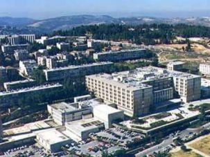 Shaare Zedek Medical Center in Jerusalem
