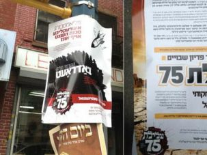 Community Pressure: Posters in Brooklyn denounce the accusers of Rabbi Nechamya Weberman. Although most attention has focused on child sex abuse claims against rabbis and teachers, the majority of the cases involve relatives or family friends.