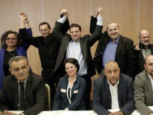 All Together Now: Members of the Knesset from Israeli Arab parties gather to announce a unified joint list in Israel's national election.