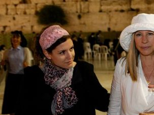 Babs in the Holy Land: Barbra Streisand visits the Western Wall in Jerusalem. The famed singer will perform two concerts in Tel Aviv in her Israel debut.
