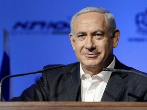 United We Fall: A fragmented Israeli opposition may be better suited to peel disgruntled voters away from Benjamin Netanyahu.