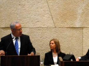 George W. Bush prepares to address the Knesset as Benjamin Netanyahu speaks.