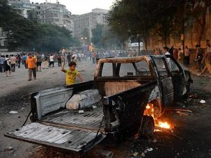Bad Timing: Just days after a key business promotion conference, Cairo was rocked by demonstrations over an anti-Islam YouTube video.
