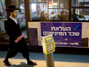Vote for Right: The Israeli election is set to push the country further to the right, away from peace and towards confrontation with Iran.