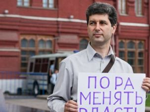 Moscow Protestor: Mark Galperin called upon Jews not to work for the Putin regime or to receive honors from it.