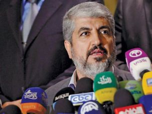 No More Talks: Khaled Meshal, head of the political wing of Hamas, spoke from Ankara, Turkey, this week, calling for an end to peace talks.