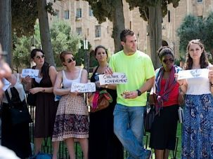 In Class: American educators learn with, and from, their Israeli counterparts.